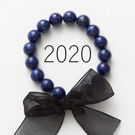 2020年運勢・ラッキーカラー