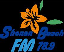 湘南FMラジオで紹介された占い師のパワーストーンショップ