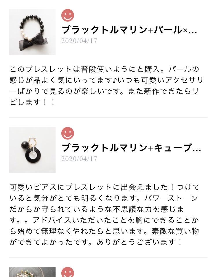 人気のオンライン手相鑑定・風水診断sacoteso